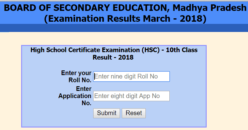 [10th,12th] MP Board Result 2019 Kaise Dekhe ? MP Board 10th/12th Result kaise Check kare ?