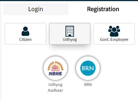 [रजिस्ट्रेशन] राजस्थान उद्योग मित्र पोर्टल रजिस्टर कैसे करें? Rajasthan Udyog Mitra Portal Details In Hindi