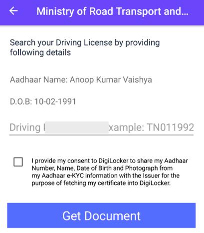 लर्निंग एंव लाइट ड्राइविंग लाइसेंस डाउनलोड कैसे करें? Duplicate DL download प्रिंट करें