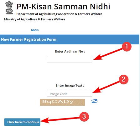 न्यू अपडेट [6000 रु] PM Kisan Yojana / पीएम किसान सम्मान निधि योजना 2020 में अप्लाई कैसे करें? आवेदन फॉर्म