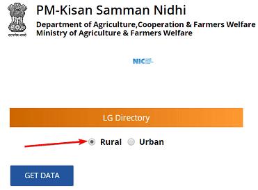 [न्यू जिलेवार लिस्ट] प्रधानमंत्री किसान सम्मान निधि योजना लिस्ट 2019 कैसे देखें? PM Kisan Samman Nidhi Yojana List 2019