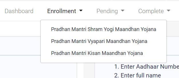 प्रधानमंत्री श्रम योगी मानधन योजना में ऑनलाइन आवेदन कैसे करें? Pradhan Mantri Shram Yogi Maandhan क्या है? एप्लीकेशन फॉर्म, PMSYM Registration 2019