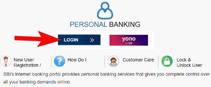 बैंक अकाउंट ट्रांसफर कैसे करें? Bank Account Transfer Application कैसे लिखें?