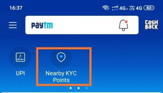 Paytm kyc in Hindi