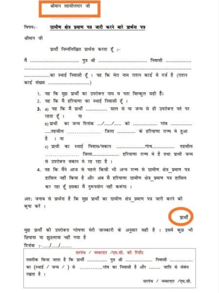Certificate formet