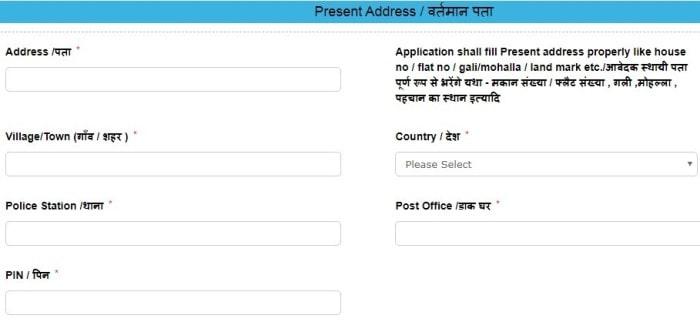 Present Address