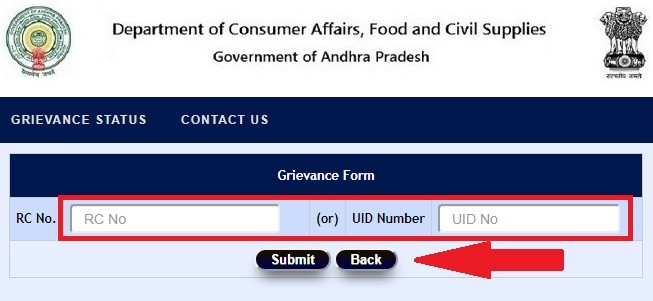 Andhra Pradesh Ration Card Complaint Form