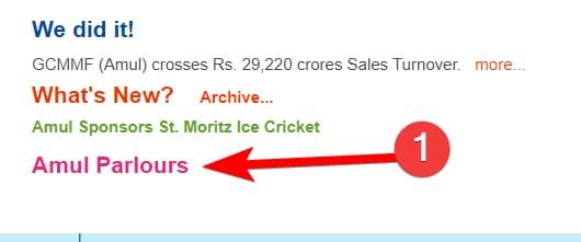 अमूल फ्रेंचाइजी कैसे लें? How To Get Amul Parlour Franchise In Hindi