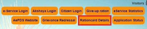 Ration Card Details Section