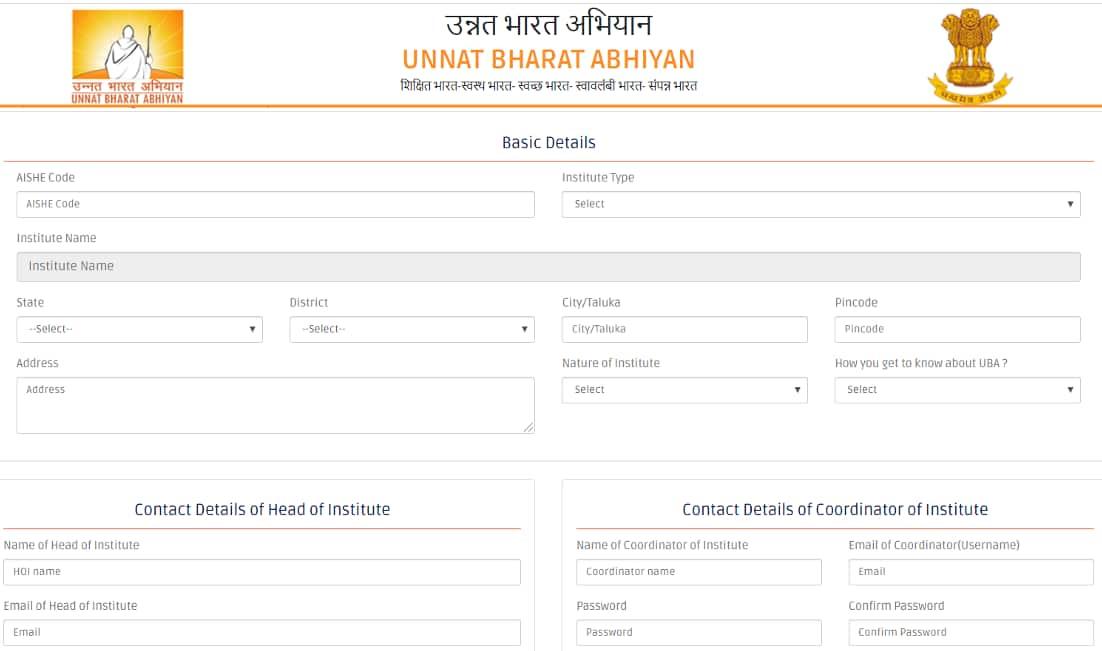 उन्नत भारत अभियान योजना क्या है? Unnat Bharat Yojana In Hindi