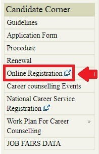 Employment Registration Uttarakhand Online Form Process