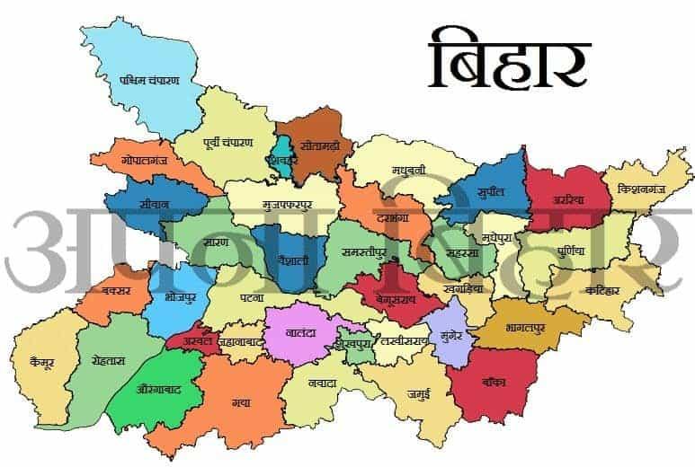 Bihar Bhulekh Khasara Khatauni Online Checking Process