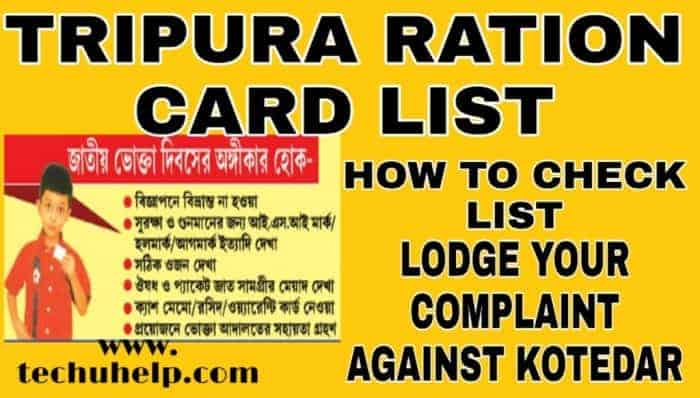 How to Search Your Name Online in Tripura Ration Card List in Hindi