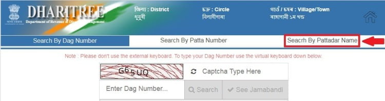 Search by Pattedar Name