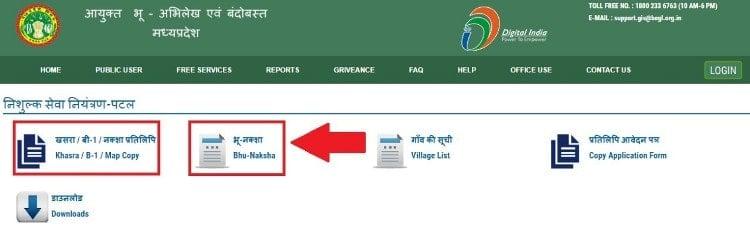 Madhya Pradesh Bhulekh Khasara Khatauni Online Check Procedure