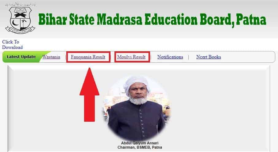 How to Check Online Madarsa Board Result 2020