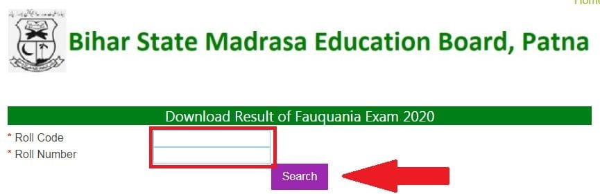 Check Your Fauquania Result
