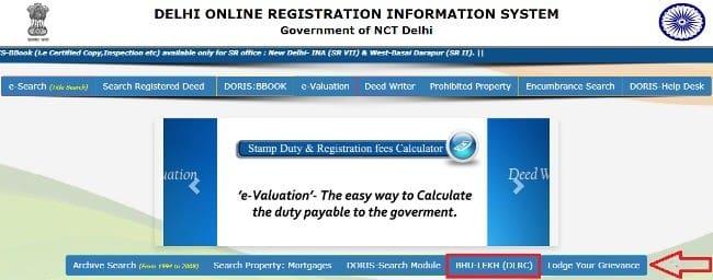 Delhi Bhulekh Khasara Khatauni Online Record in Hindi