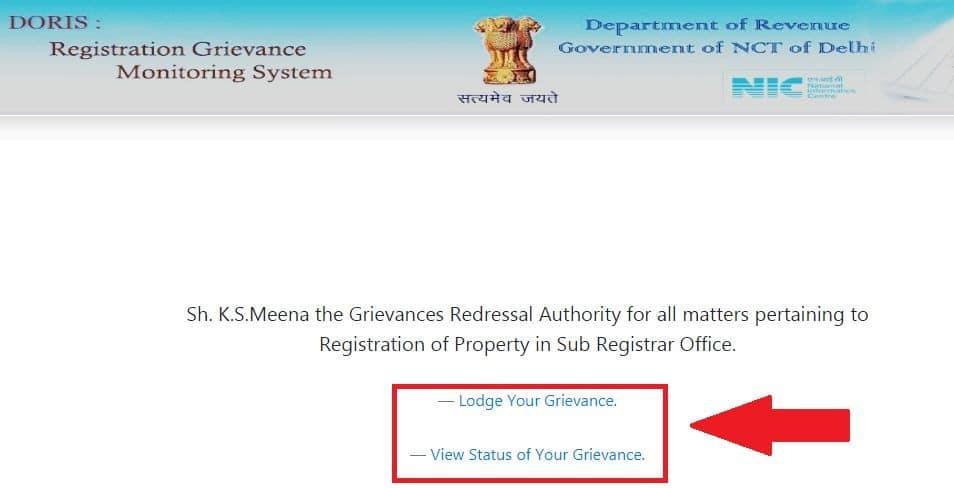 Delhi Bhulekh Khasara Khatauni Now You File Your Complaint