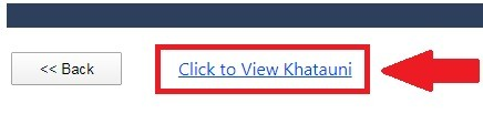 View Your Khatauni Online
