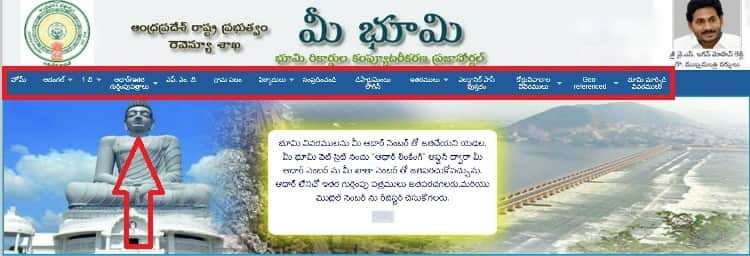 Andhra Pradesh Bhulekh khasra Khatauni Meebhoomi Portal