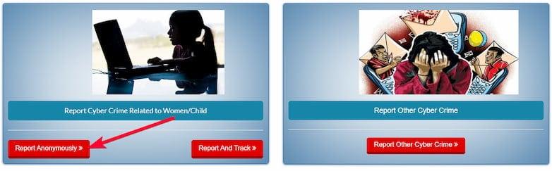 साइबर क्राइम क्या है? ऑनलाइन साइबर क्राइम की शिकायत कैसे करें? साइबर अपराध से बचाव के तरीके