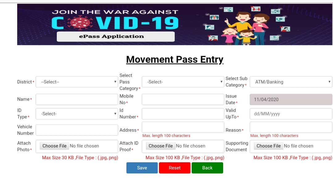 गोरखपुर ई-पास के लिए आवेदन कैसे करें? How to apply for Gorakhpur e-pass Online?