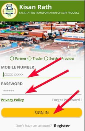 किसान रथ योजना एप डाउनलोड, ऑनलाइन पंजीकरण, Kisan Rath Mobile App
