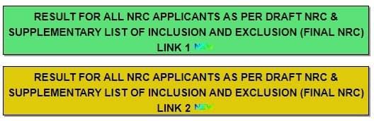 NRC Suchi Links