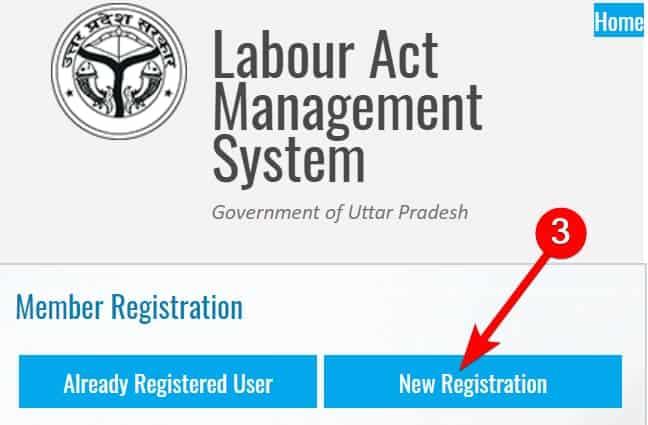 उत्तर प्रदेश श्रमिक पंजीकरण क्या है? श्रमिक कार्ड ऑनलाइन कैसे बनवाएं? Labour Card online apply