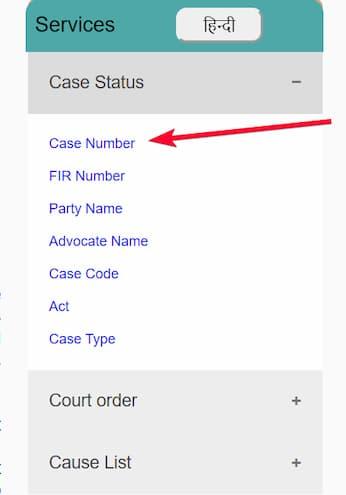 अदालत की पेशी में शामिल ना होने पर क्या होगा? नियम-कानून, सज़ा, जुर्माना | अदालत की अवमानना