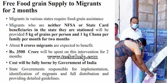 आत्मनिर्भर भारत अभियान क्या है? भारत आत्मनिर्भर कैसे बनेगा? एमएसएमई के तहत की गई घोषणाएं