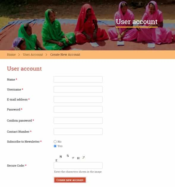 दीनदयाल अंत्योदय योजना 2020 ऑनलाइन आवेदन फॉर्म - राष्ट्रीय आजीविका मिशन
