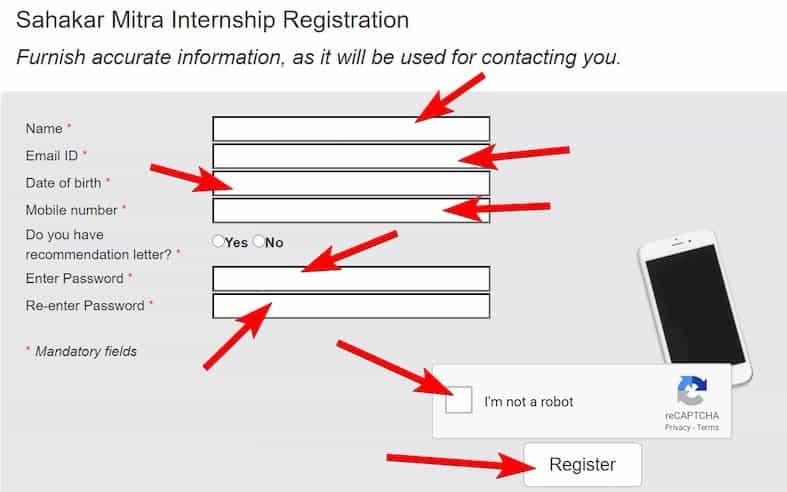 सहकार मित्र योजना ऑनलाइन आवेदन कैसे करें? How to apply for Sahakar Mitra Scheme online?