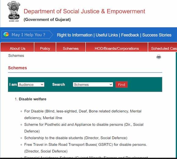 गुजरात विधवा सहाय योजना के लिए आवेदन प्रक्रिया (application process of gujrat vidhava sahay yojna)