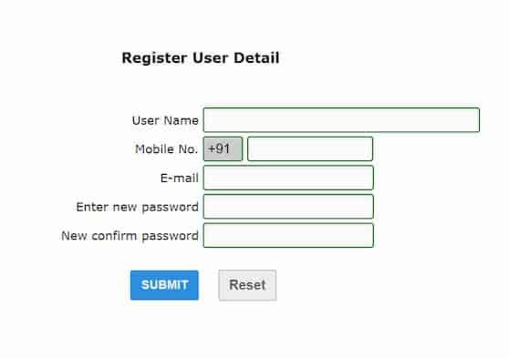 बिहार ई सेवा पोर्टल पर रजिस्ट्रेशन कैसे करें? How to register on Bihar e-Seva Portal?