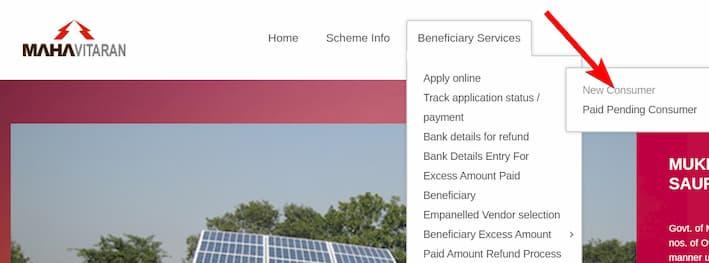 महाराष्ट्र मुख्यमंत्री सौर कृषि पंप योजना के लिए कैसे आवेदन करें? How to apply for Mukhyamantri Saur Krishi Pump Yojana?