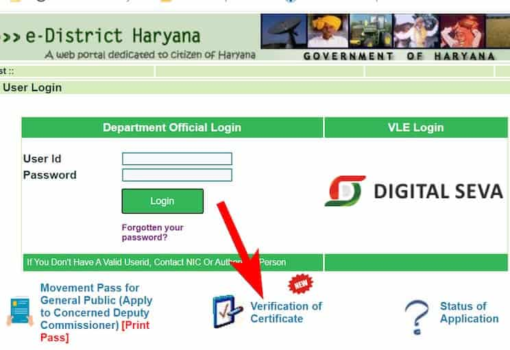 ऑनलाइन हरियाणा जन्म प्रमाण पत्र सत्यापन कैसे करें? How to do online Haryana birth certificate verification?