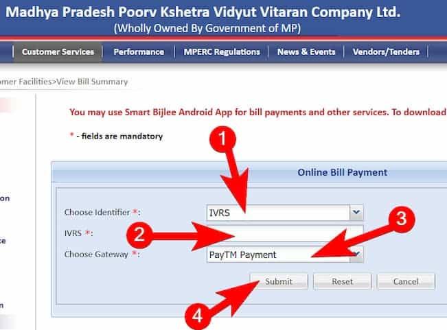 एमपी पूर्व क्षेत्र विद्युत वितरण कम्पनी बिजली बिल कैसे चेक करें? How To Check MP Poorv Kshetra Vidyut Vitaran Bijli Bill?