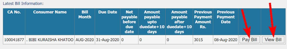 नॉर्थ बिहार बिजली बिल चेक कैसे करें? How to check North Bihar electricity bill Online?