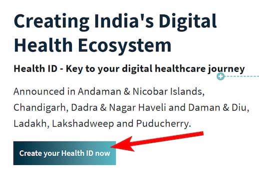 पीएम मोदी हेल्थ आईडी कार्ड के लिए आवेदन कैसे करें? Procedure to apply for PM Modi Health ID Card