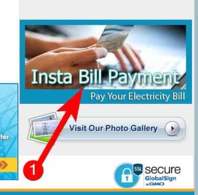 UPPCL वेबसाइट से यूपी बिजली बिल स्टेटस कैसे चेक करें? How to Check UP Bijli Bill Status from UPPCL Official Website?