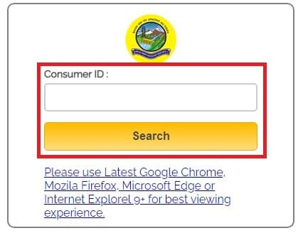 Fill Here Consumer ID