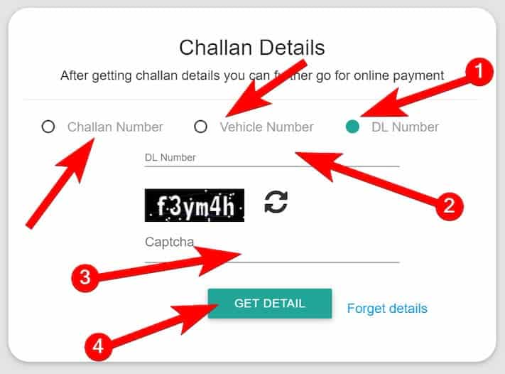ऑनलाइन चालान कटा है या नहीं कैसे पता करें? How to check E Challan Status online?
