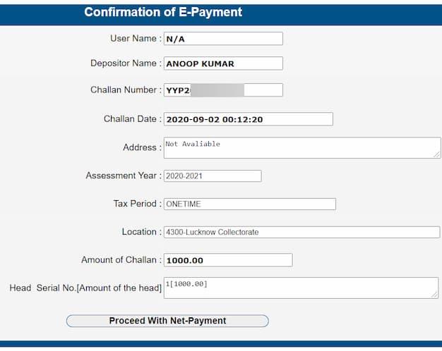 ई-चालान ऑनलाइन कैसे भरें? How to pay online vehicle challan?