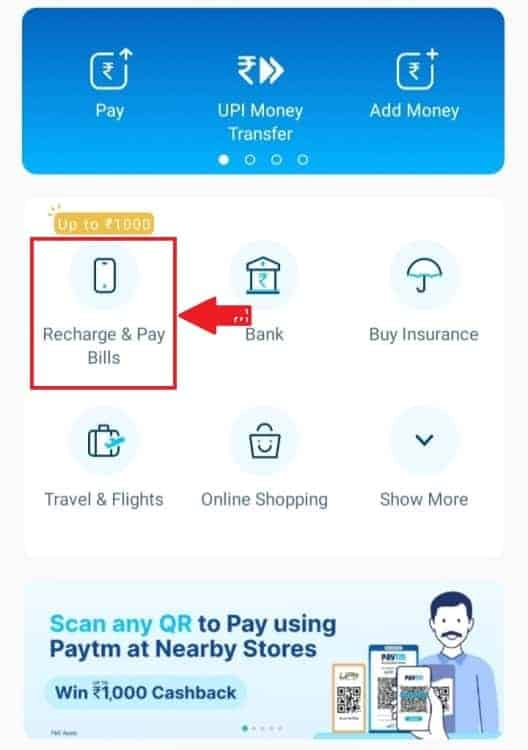 Paytm Bijli Bill Process Step One