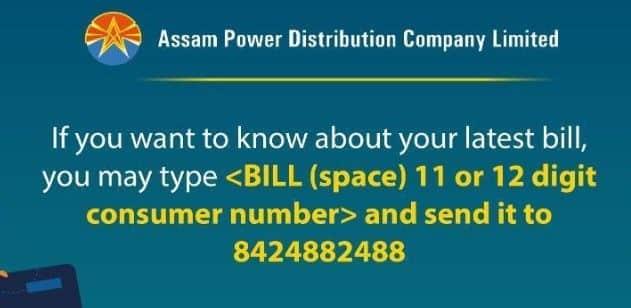 Assam Electricity Bill SMS Services