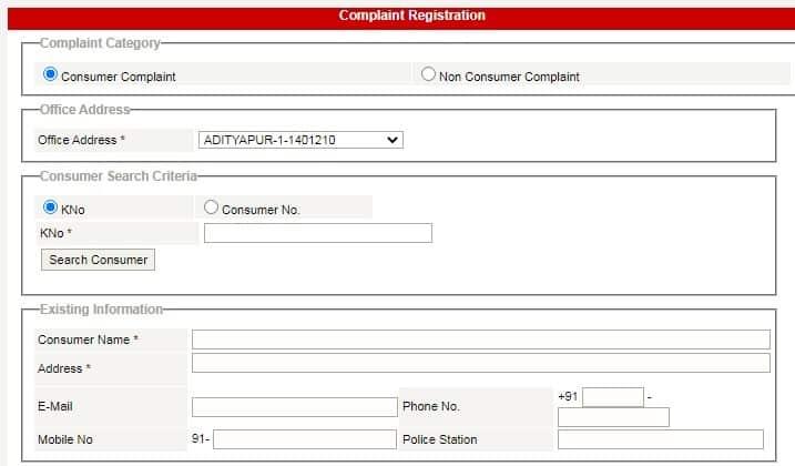 Online Complaint Registration