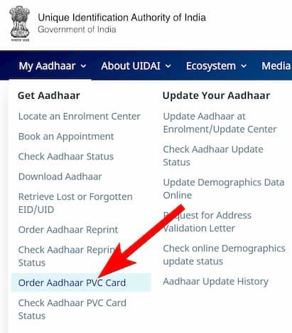 aadhaar pvc card features, pvc card ki visheshta, aadhaar pvc card application process