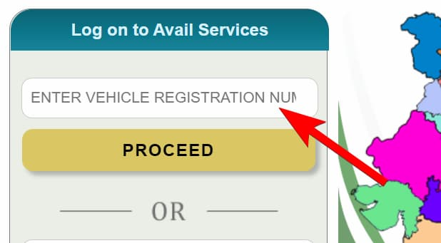 डुप्लीकेट वाहन आरसी ऑनलाइन कैसे प्राप्त करें? डुप्लीकेट आरसी कैसे निकलवाएं, प्रक्रिया, जरूरी दस्तावेज